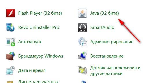 Как быстро скачать все обновления windows 7