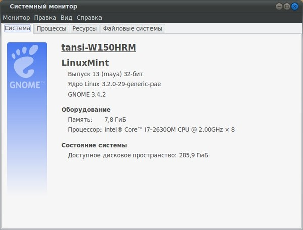 Сколько памяти поддерживает windows 7 32 bitсобственно принимая заказы на операционной