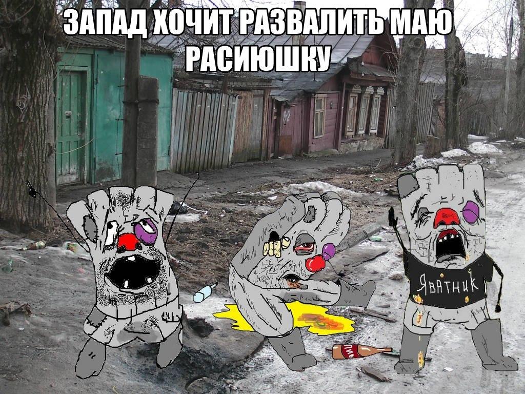 """Путинские марионетки окрестили Чубарова """"агентом США"""" - Цензор.НЕТ 6827"""