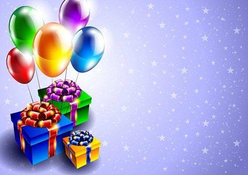 Шарики с подарками