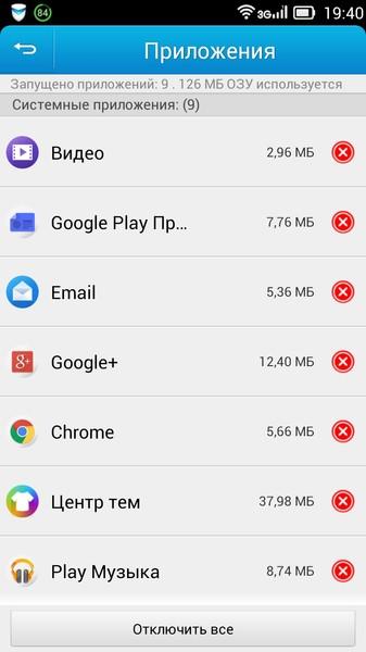 Как сделать приложение на телефон самому