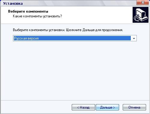 Как сделать установочный exe файл