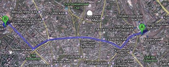 Как доехать с арбатской до курского вокзала