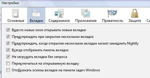 Как сделать ссылку в новом окне