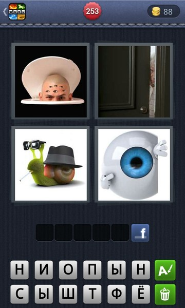Какое слово 4 фото решение 5 буквы