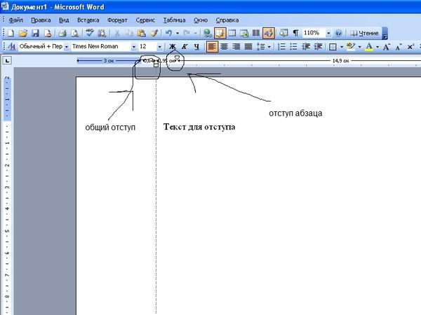 Как создать надписи вне зоны текста
