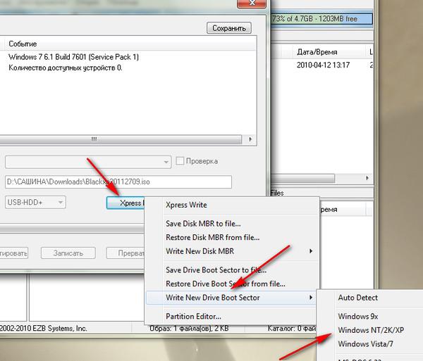 Как с помощью ultraiso сделать загрузочную флешку xp 742