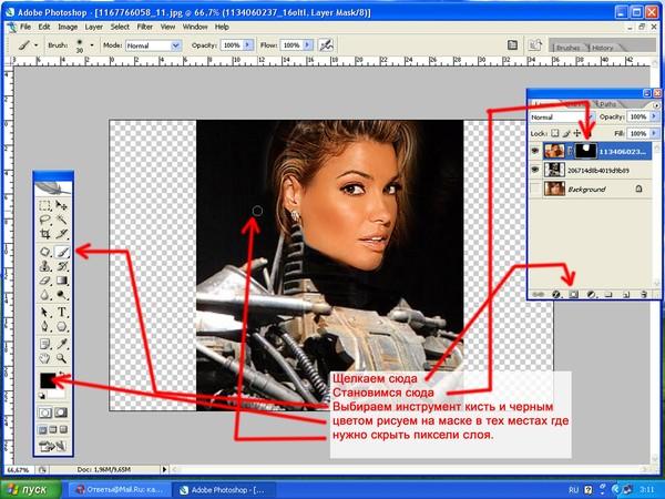 Как сделать в фотошопе слой маску черной