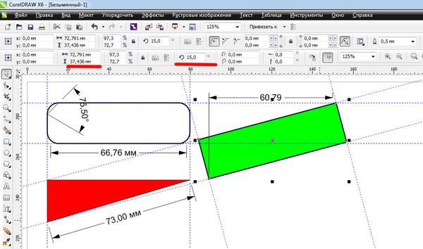 Ответы@Mail.Ru: Как в программе Corel Draw измерять отрезки и градусы? как это есть в Автокаде.