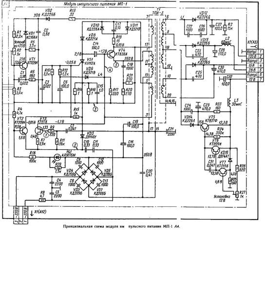 Для связи +7 9o6 o976922, дмитрий
