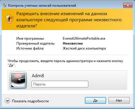 Как сделать чтобы не вводить пароль при входе 318