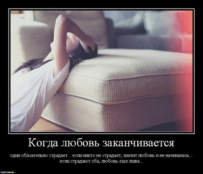 eroticheskiy-konkurs-evroset-foto
