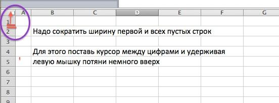 Ответы@Mail.Ru: как в экселе Построить таблицу умножения (Пифагора) так, чтобы заполнение происходило из одной формулы?