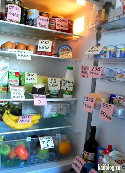 Слова к подарку холодильник 42