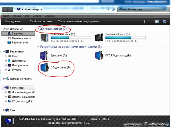 Почему не показывает жесткий диск в мой компьютер