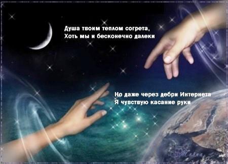 Меня ты величал своими руками