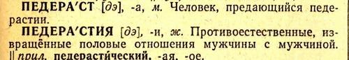 intim-znakomstva-v-rava-russkoy