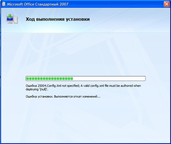 Microsoft office 2007 стандартный box
