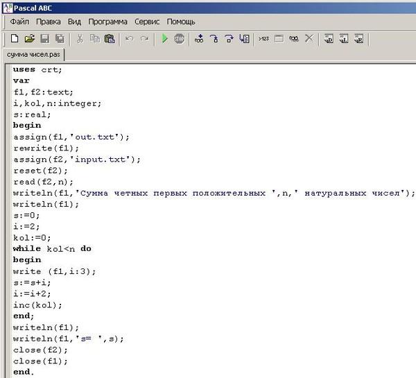 Написать программу, которая проверит, является ли введенное с клавиатуры строка целым числом?