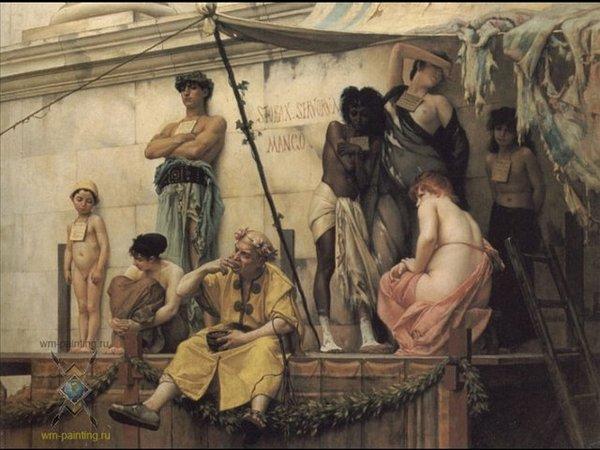 ярмарка рабынь год 2 № 883929 бесплатно