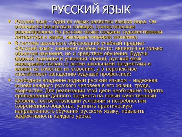 Русский язык 5 класс учебники решебники диктанты тесты