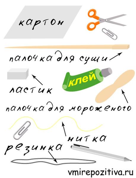 Как сделать планер своими руками