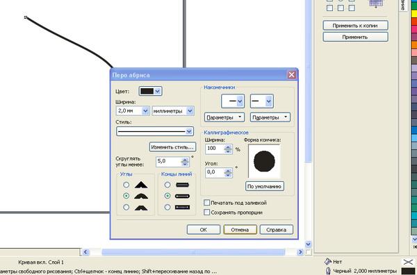 Как в фотошопе сделать абрис текста - Vingtsunspb.ru