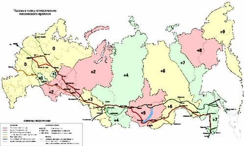 26 октября 2014 года перевод часов в россии на зимнее время