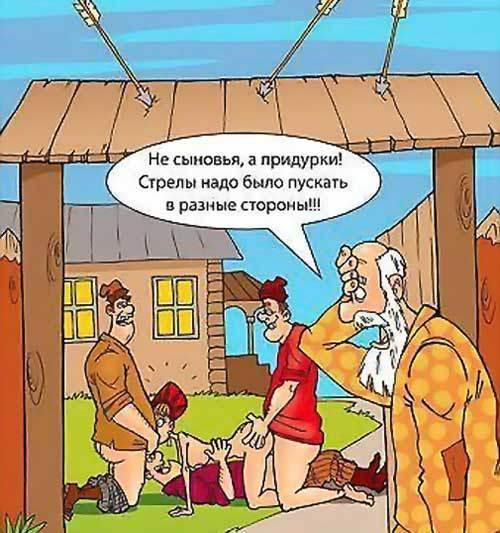 porno-skazka-tsarevna-lyagushka