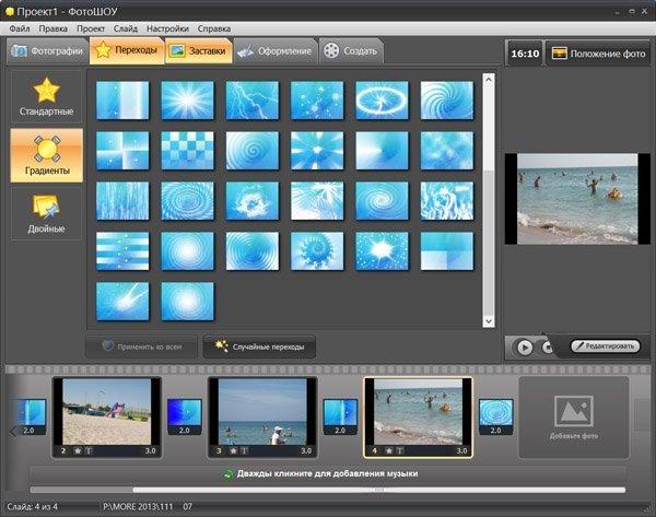 Как и видеофайла сделать фото