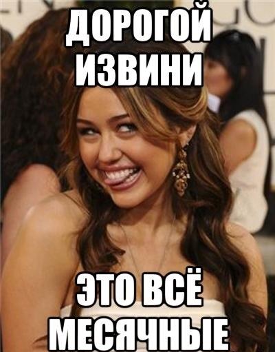 gruppa-studentov-razvlekayutsya