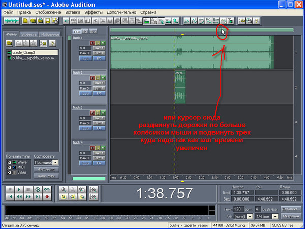 Audio recording editing and mixing software