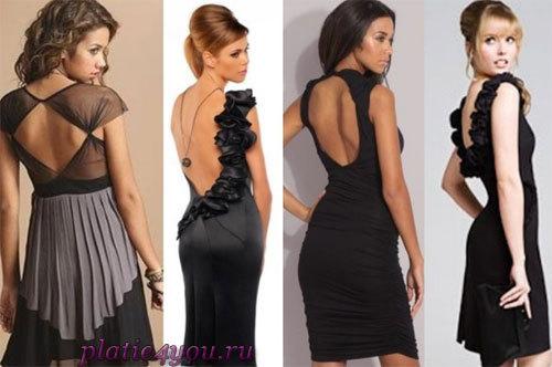 Платье с открытой спиной в полный