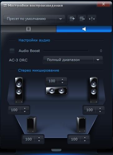 Ответы@Mail.Ru: В Media Player Classic во многих фильмах звук эффектов гораздо громче чем звук речи. Как сделать одинаково? СПАС