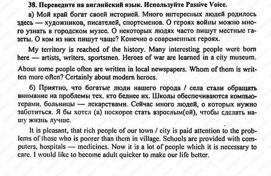 Here перевод на русский язык с английского