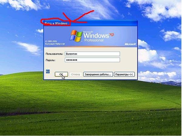 Как сделать windows