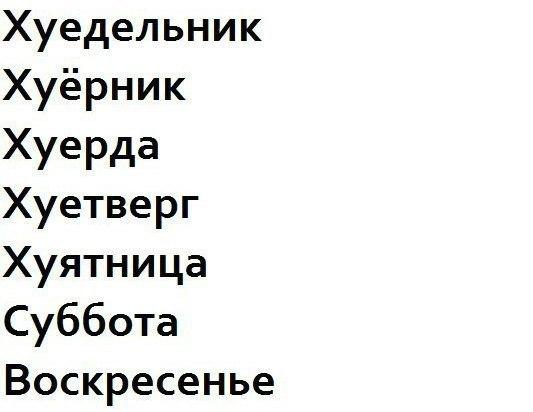 http://otvet.imgsmail.ru/download/cdbd1ce6aa286693b4b48a492aa707d3_i-367.jpg