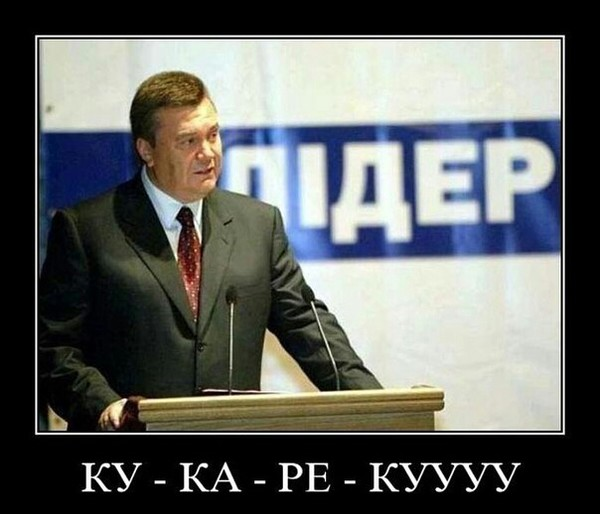 По правоведению - 00c57