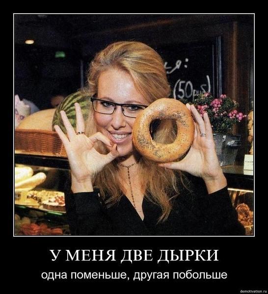 orientatsiya-prohorova-seksualnaya