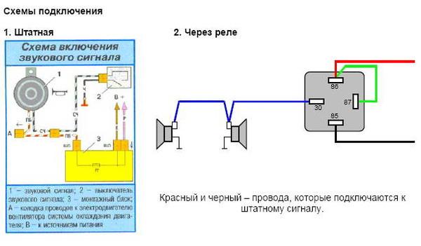 3-х фазный счетчик меркурий схема подключения6