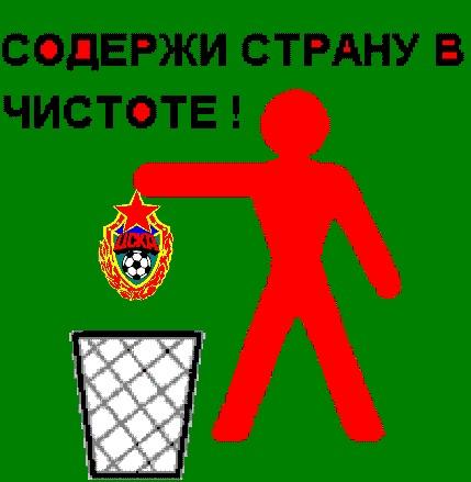 bolshoy-cherniy-chlen-ebet