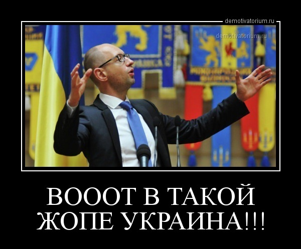 soset-soski-foto
