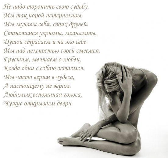 http://otvet.imgsmail.ru/download/d18c58437ca9f3ea13b84cc23c6623c3_i-198.jpg