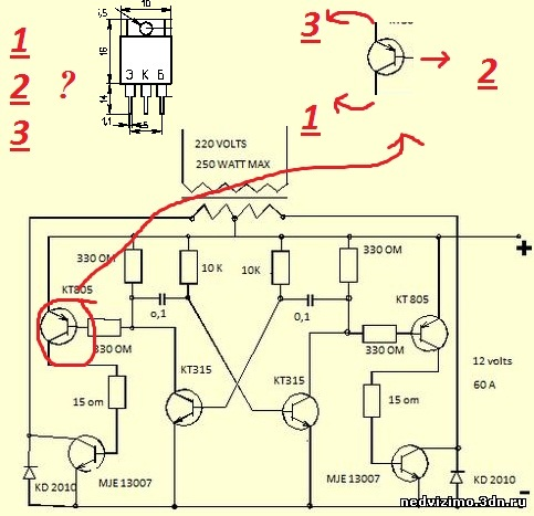 Трансформатор тока с 12 на 220 своими руками
