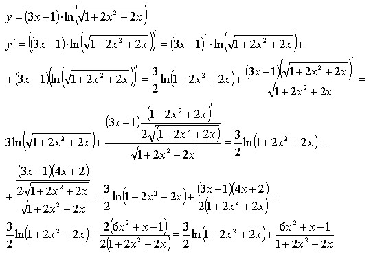 Решить уравнения 1)2х/х+1+3х/х-1=6х/х2-1 2)х-1/х-2-2/х=1/х-2 3)(х-3)*(х-5)=3(х-5) 4)(х-2)*(х2+1)=2(х2+1) решить 43 45 46 58