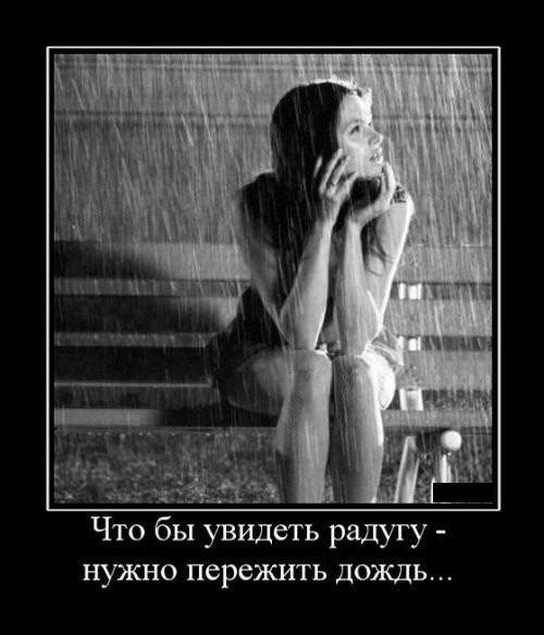 chto-robkaya-devushka