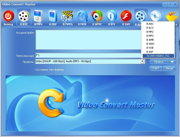 Поделиться картинкой. ImTOO Video Converter Ultimate 7.4 + Portable + McFu