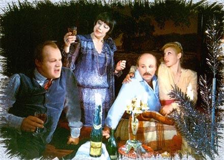 Фразы фильма старый новый год