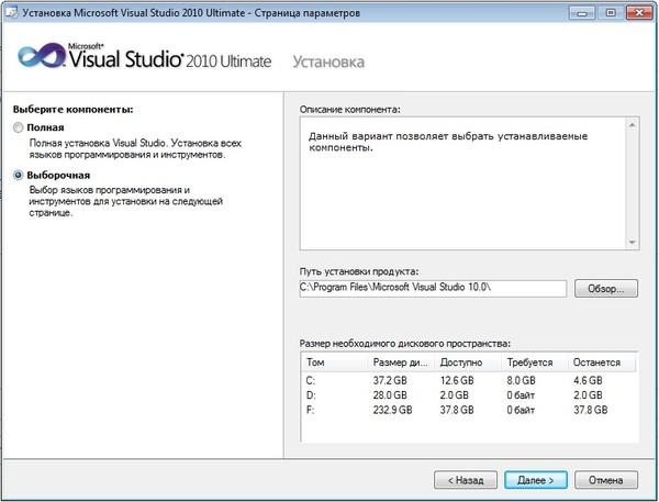 Как сделать установочный файл в visual studio