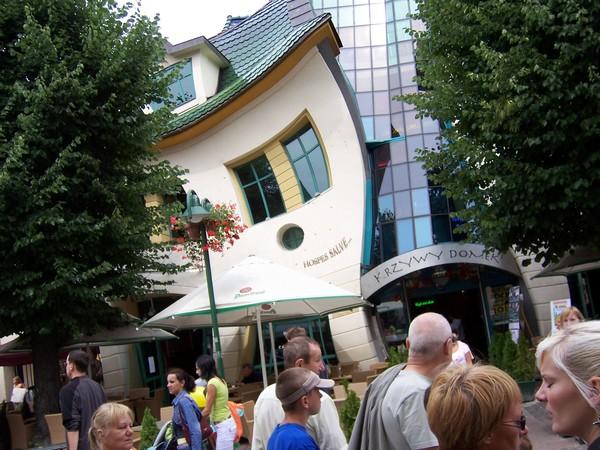 Где находится дом архитектора